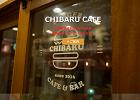 石垣島のハンバーガー店チバルカフェ
