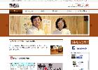 沖縄・石垣市で、はり・きゅう、マッサージ、カイロプラクティック等を組み合わせ、的確な施術を行う 『サンテ治療院』