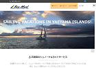 石垣島のシュノーケルヨットサービス【シーマール】