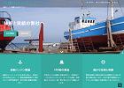 沖縄・石垣島で船舶エンジンのことなら【八重山エンジニア】
