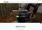 理容室.net