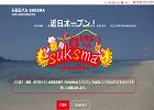 石垣島バル(居酒屋)SUKSMA