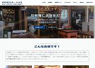 石垣島で島の食材を使った料理を出す居酒屋【まる波】
